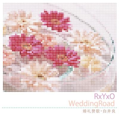 RxYxO「Wedding Road」
