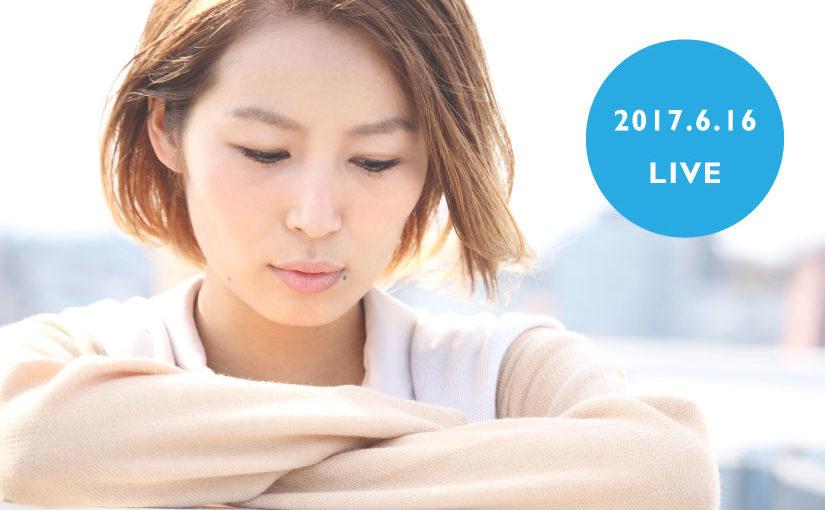 結香「PREMIUM LIVE TOUR 2017 @Last Waltz」