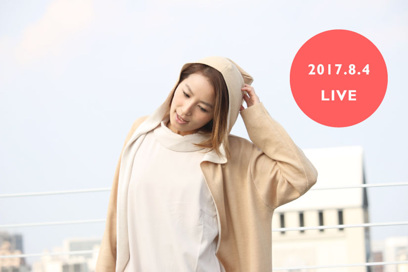 結香 BIRTHDAY LIVE~PREMIUM LIVE TOUR 2017 @楽屋~